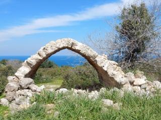 Arch near Ayia Marina