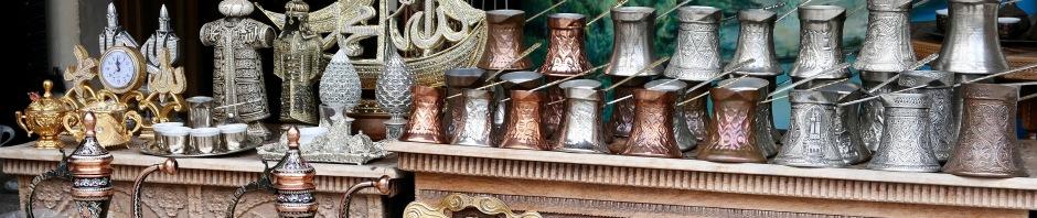 Coppersmiths' Street, Mostar BH